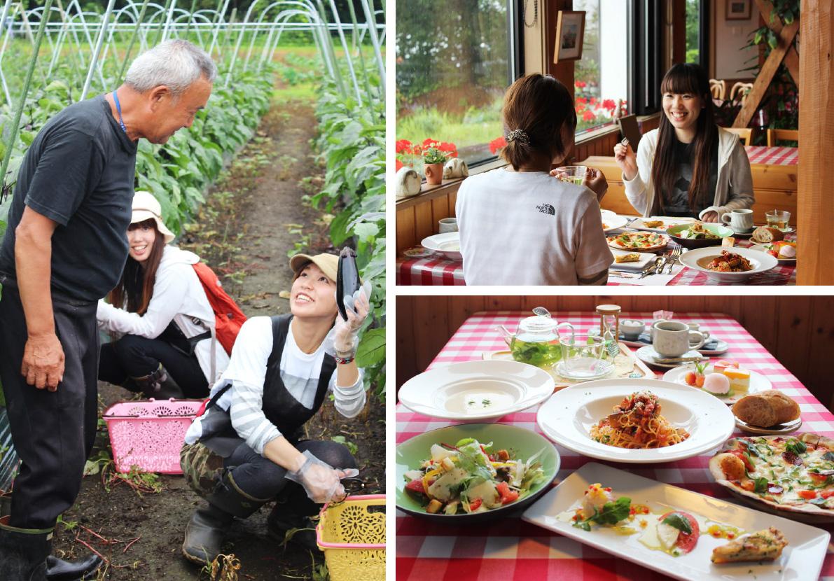 140909_megumi-lunch