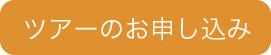 omoushikomi_ov
