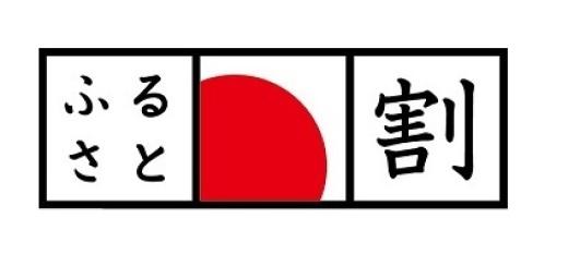 furusatowari_logo_00111